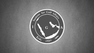 gulfinstitute_logo