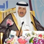 Prince-Salman