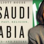 on-saudi-arabia-house