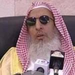 Saudi_Grand_Mufti