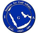 The Institute for Gulf Affairs