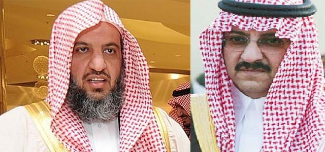 Saleh Ibrahim AlSheikh2