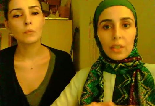 Saudi princesses
