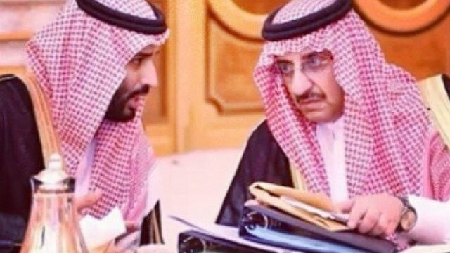 Mohamed bin Salman & Mohamed bin Naif