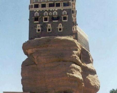 Yemen_standing_house