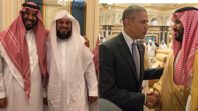 AlArefe-MBS-Obama